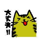 【手書き】優しい励ましのコトバ(個別スタンプ:07)