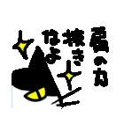 【手書き】優しい励ましのコトバ(個別スタンプ:08)