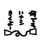 【手書き】優しい励ましのコトバ(個別スタンプ:40)