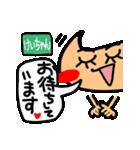 【名前】けいちゃん が使えるスタンプ。2(個別スタンプ:01)