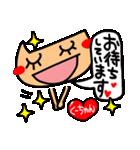 【名前】くーちゃんが使えるスタンプ。2(個別スタンプ:01)