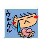 【名前】くーちゃんが使えるスタンプ。2(個別スタンプ:04)