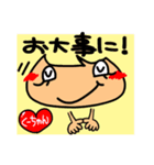 【名前】くーちゃんが使えるスタンプ。2(個別スタンプ:09)