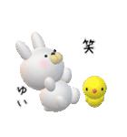 【ゆいちゃん】が使う名前スタンプ3D(個別スタンプ:05)