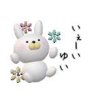 【ゆいちゃん】が使う名前スタンプ3D(個別スタンプ:08)