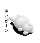 【ゆいちゃん】が使う名前スタンプ3D(個別スタンプ:12)