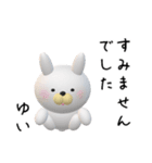 【ゆいちゃん】が使う名前スタンプ3D(個別スタンプ:29)