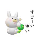 【ゆいちゃん】が使う名前スタンプ3D(個別スタンプ:36)