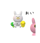 【ゆいちゃん】が使う名前スタンプ3D(個別スタンプ:39)