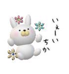 【ちかちゃん】が使う名前スタンプ3D(個別スタンプ:08)