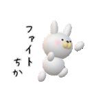 【ちかちゃん】が使う名前スタンプ3D(個別スタンプ:09)