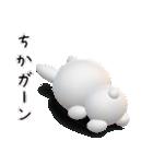 【ちかちゃん】が使う名前スタンプ3D(個別スタンプ:12)