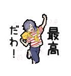オネエ系男子(個別スタンプ:20)
