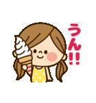 動く!かわいい主婦の1日【基本編】(個別スタンプ:01)