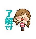 動く!かわいい主婦の1日【基本編】(個別スタンプ:02)