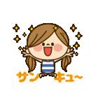 動く!かわいい主婦の1日【基本編】(個別スタンプ:03)