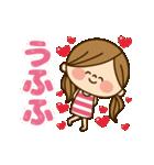 動く!かわいい主婦の1日【基本編】(個別スタンプ:07)