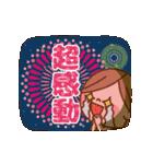 動く!かわいい主婦の1日【基本編】(個別スタンプ:09)