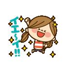 動く!かわいい主婦の1日【基本編】(個別スタンプ:10)