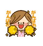 動く!かわいい主婦の1日【基本編】(個別スタンプ:11)