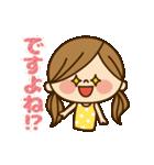 動く!かわいい主婦の1日【基本編】(個別スタンプ:12)