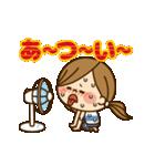 動く!かわいい主婦の1日【基本編】(個別スタンプ:13)