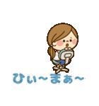 動く!かわいい主婦の1日【基本編】(個別スタンプ:17)