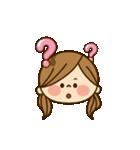 動く!かわいい主婦の1日【基本編】(個別スタンプ:20)