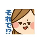 動く!かわいい主婦の1日【基本編】(個別スタンプ:21)