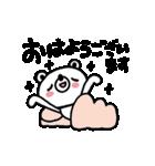 しろくまの日常会話編2(個別スタンプ:01)