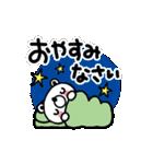 しろくまの日常会話編2(個別スタンプ:02)