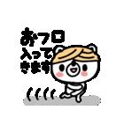 しろくまの日常会話編2(個別スタンプ:03)