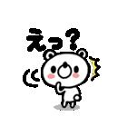 しろくまの日常会話編2(個別スタンプ:04)