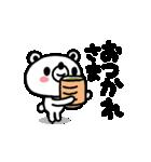 しろくまの日常会話編2(個別スタンプ:05)