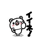 しろくまの日常会話編2(個別スタンプ:08)