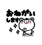 しろくまの日常会話編2(個別スタンプ:16)