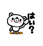 しろくまの日常会話編2(個別スタンプ:17)