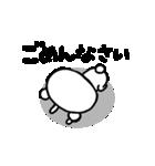 しろくまの日常会話編2(個別スタンプ:28)