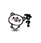 しろくまの日常会話編2(個別スタンプ:33)