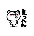 しろくまの日常会話編2(個別スタンプ:36)