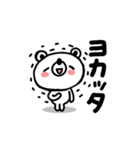しろくまの日常会話編2(個別スタンプ:39)