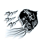 影を落とすスタンプ 03(寒い編)(個別スタンプ:02)