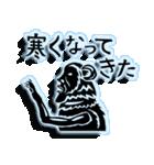 影を落とすスタンプ 03(寒い編)(個別スタンプ:03)