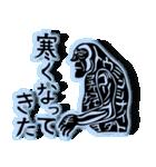 影を落とすスタンプ 03(寒い編)(個別スタンプ:04)