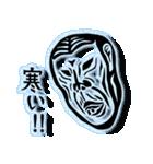 影を落とすスタンプ 03(寒い編)(個別スタンプ:08)