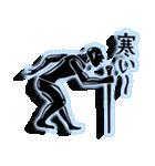 影を落とすスタンプ 03(寒い編)(個別スタンプ:11)