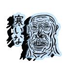 影を落とすスタンプ 03(寒い編)(個別スタンプ:18)
