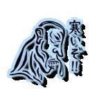 影を落とすスタンプ 03(寒い編)(個別スタンプ:23)