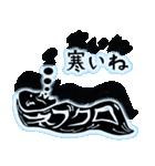 影を落とすスタンプ 03(寒い編)(個別スタンプ:25)