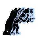 影を落とすスタンプ 03(寒い編)(個別スタンプ:29)